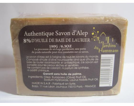 savon d'alep made in france
